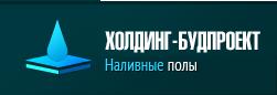 «Холдинг-Будпроект»