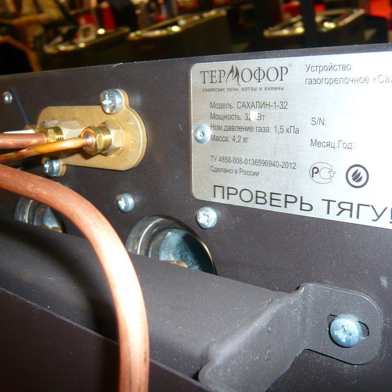 Новейшая разработка печи для бани Термофор