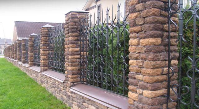 забор-кованый